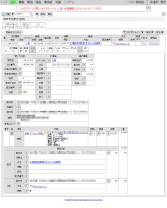 admin_order-detail_02