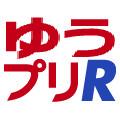 japanpost_ypr