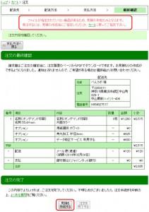 order-estimate01