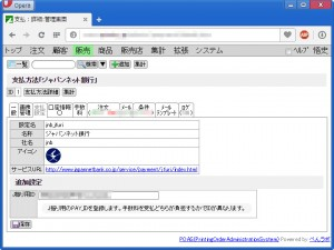 payment-online-jnb01