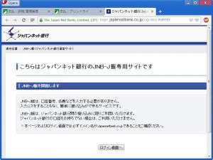 payment-online-jnb03