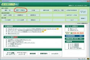 yamato-b201